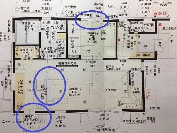 f:id:shinchan-papa:20200430225245j:plain