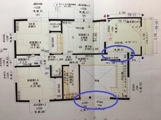 f:id:shinchan-papa:20200430225304j:plain