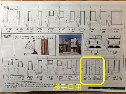 f:id:shinchan-papa:20200430234336j:plain