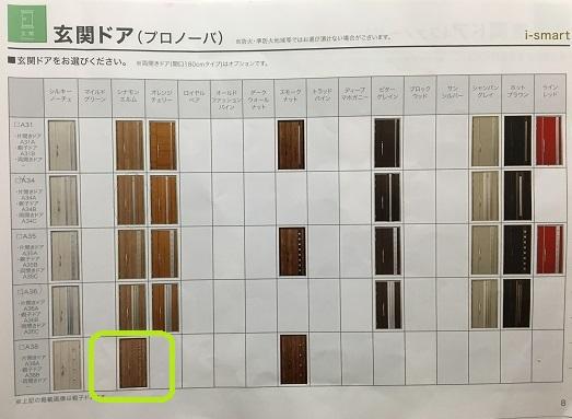 f:id:shinchan-papa:20200505220240j:plain