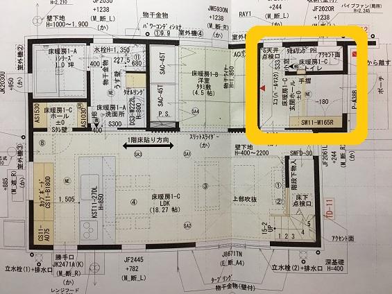 f:id:shinchan-papa:20200505220527j:plain