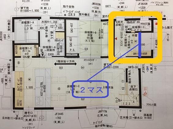 f:id:shinchan-papa:20200505220541j:plain