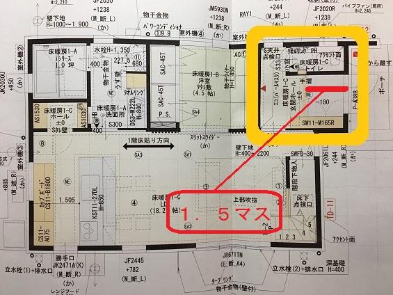 f:id:shinchan-papa:20200505220608j:plain