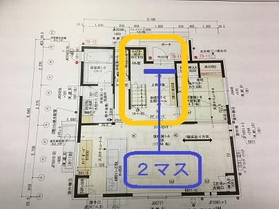 f:id:shinchan-papa:20200505220808j:plain
