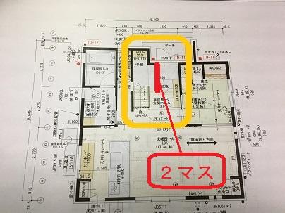 f:id:shinchan-papa:20200505220852j:plain