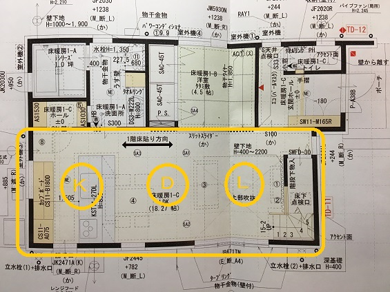 f:id:shinchan-papa:20200506215223j:plain