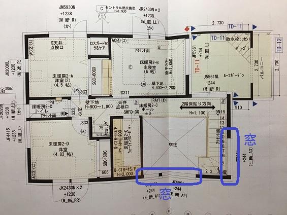 f:id:shinchan-papa:20200506215525j:plain