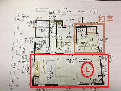 f:id:shinchan-papa:20200510005528j:plain