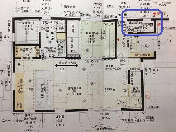 f:id:shinchan-papa:20200511220643j:plain