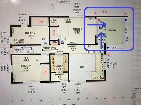 f:id:shinchan-papa:20200513204444j:plain