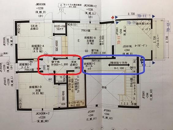 f:id:shinchan-papa:20200513213430j:plain