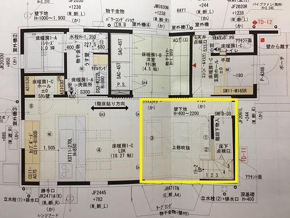 f:id:shinchan-papa:20200513225138j:plain