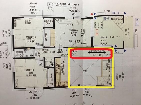 f:id:shinchan-papa:20200513225209j:plain