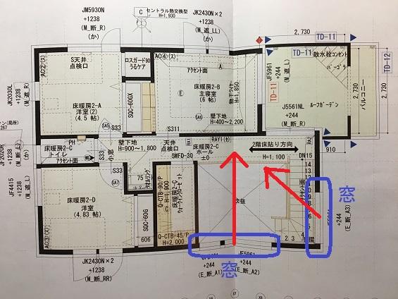 f:id:shinchan-papa:20200513233402j:plain