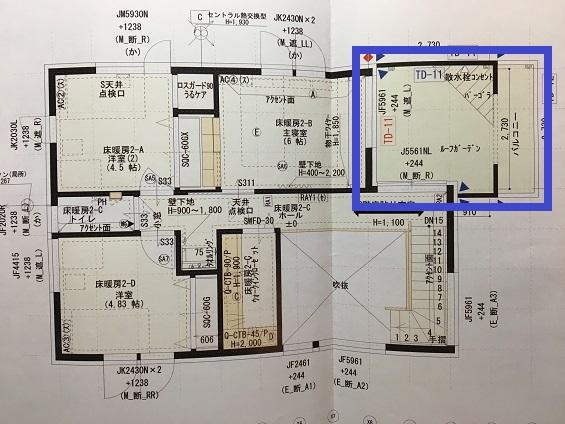 f:id:shinchan-papa:20200514231242j:plain