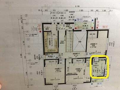 f:id:shinchan-papa:20200515234053j:plain