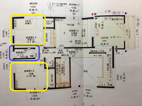 f:id:shinchan-papa:20200516002306j:plain