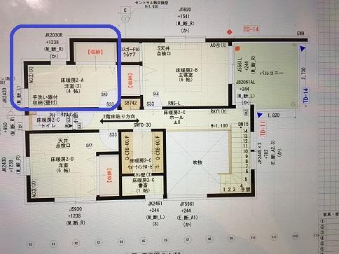 f:id:shinchan-papa:20200516003027j:plain