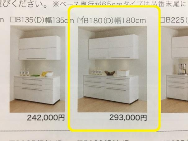 f:id:shinchan-papa:20200518231645j:plain