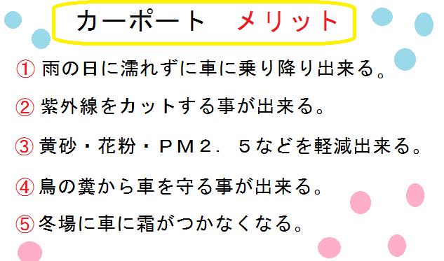 f:id:shinchan-papa:20200524223412p:plain