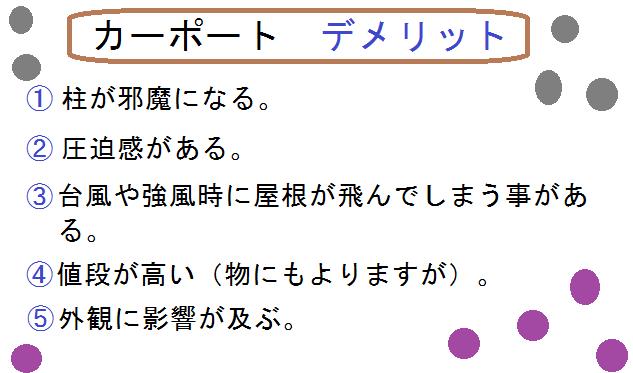 f:id:shinchan-papa:20200525220903p:plain