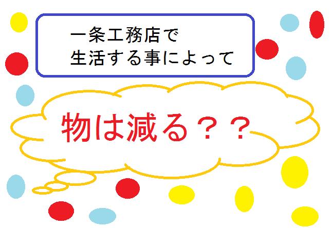 f:id:shinchan-papa:20200618235739p:plain