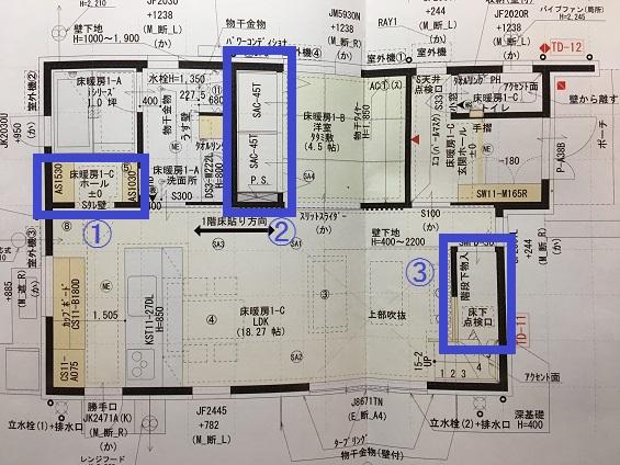 f:id:shinchan-papa:20200619231113j:plain