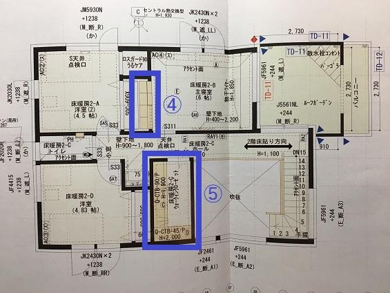 f:id:shinchan-papa:20200619235723j:plain