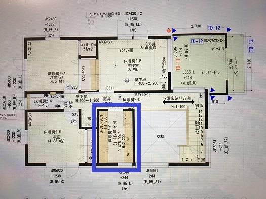 f:id:shinchan-papa:20200620001833j:plain