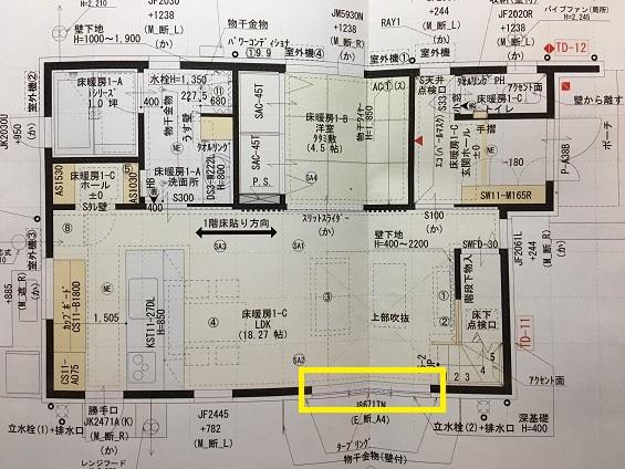f:id:shinchan-papa:20200622211748j:plain
