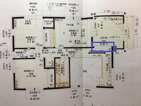 f:id:shinchan-papa:20200622211952j:plain