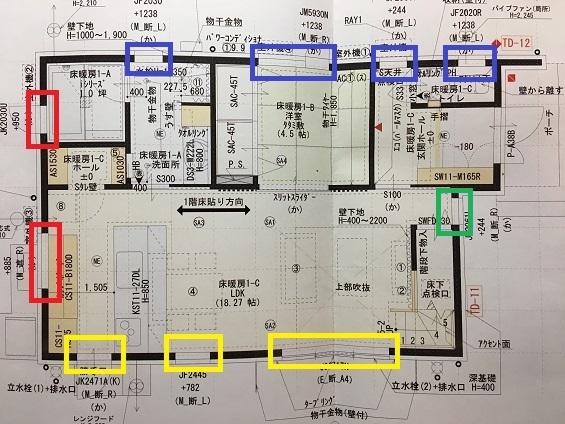 f:id:shinchan-papa:20200622213104j:plain