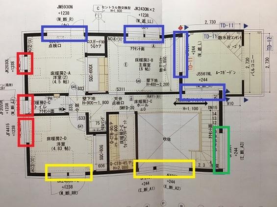 f:id:shinchan-papa:20200622213703j:plain