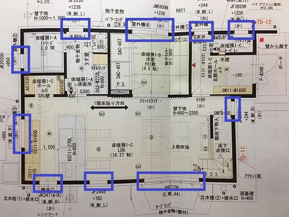 f:id:shinchan-papa:20200622223625j:plain