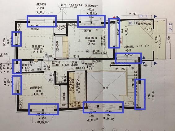f:id:shinchan-papa:20200622223644j:plain
