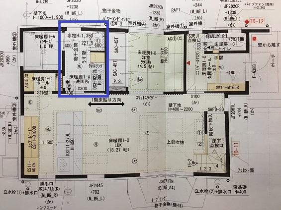 f:id:shinchan-papa:20200624225619j:plain