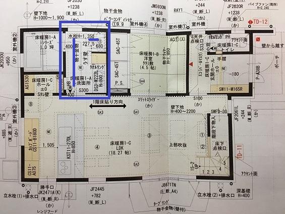f:id:shinchan-papa:20200624230404j:plain