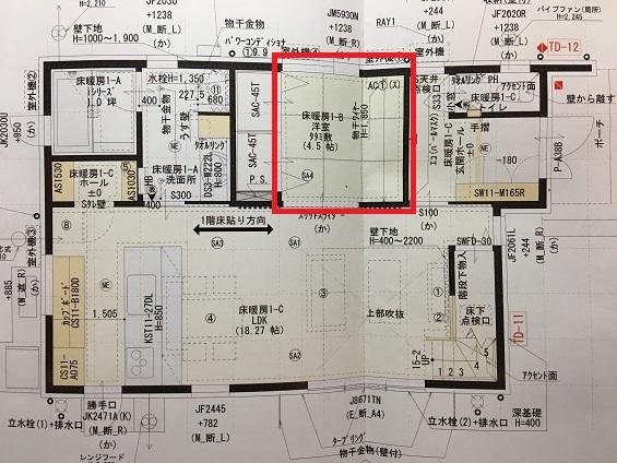 f:id:shinchan-papa:20200624231326j:plain