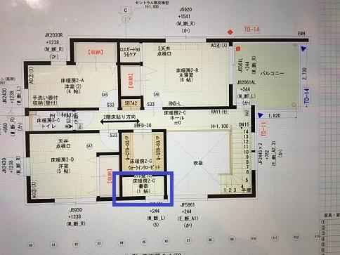 f:id:shinchan-papa:20200626222539j:plain