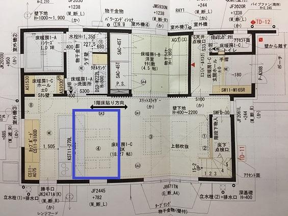 f:id:shinchan-papa:20200626225827j:plain