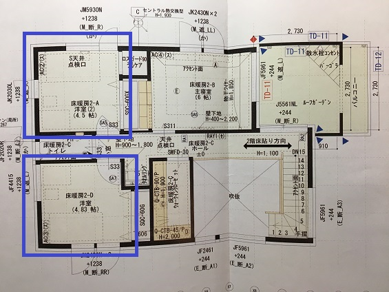 f:id:shinchan-papa:20200628000347j:plain