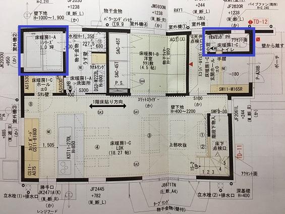 f:id:shinchan-papa:20200630220243j:plain
