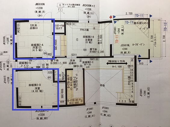 f:id:shinchan-papa:20200630220529j:plain