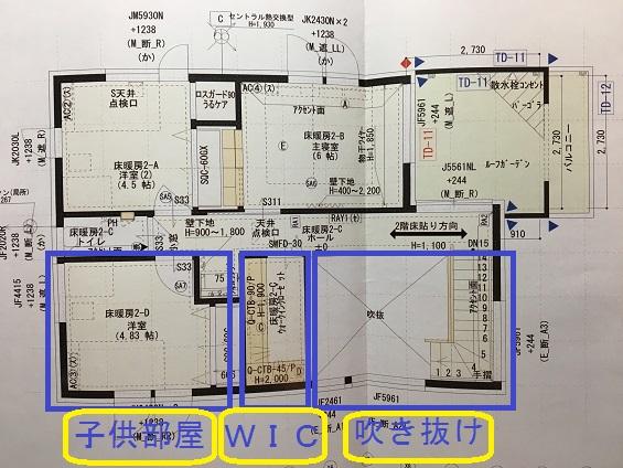 f:id:shinchan-papa:20200709004356j:plain