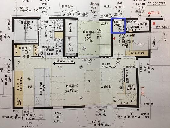 f:id:shinchan-papa:20200709213521j:plain