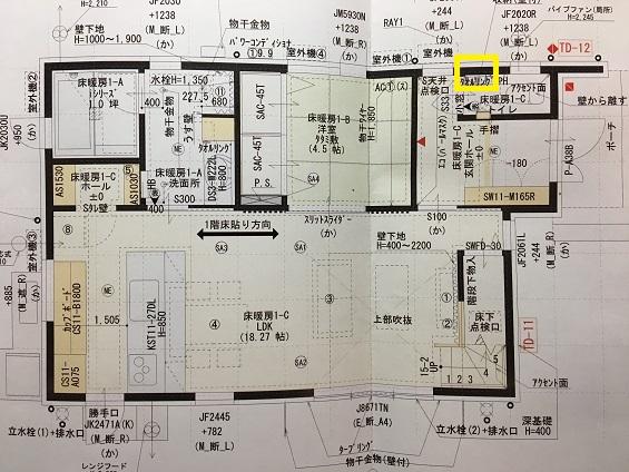 f:id:shinchan-papa:20200709215152j:plain