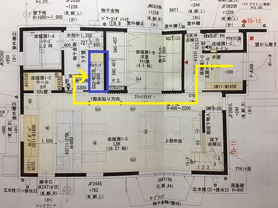 f:id:shinchan-papa:20200709221514j:plain