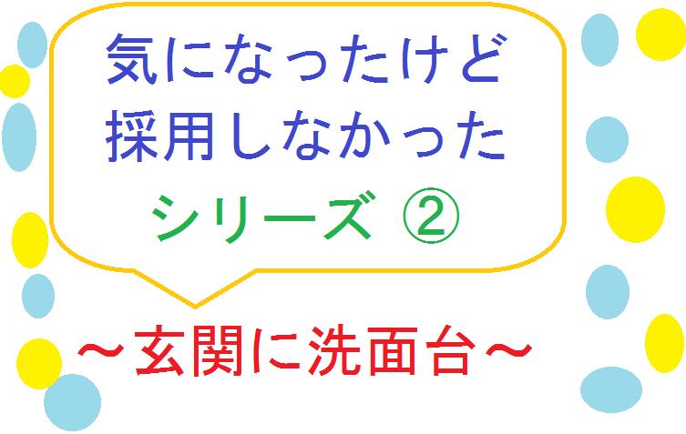 f:id:shinchan-papa:20200709222724p:plain