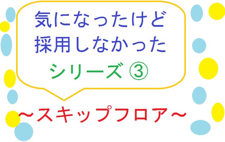 f:id:shinchan-papa:20200713231018p:plain