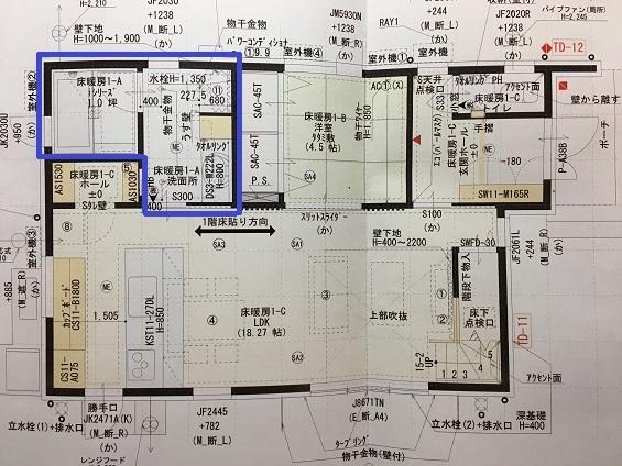 f:id:shinchan-papa:20200715211828j:plain